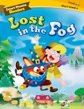 Smart Phonics Readers 2-3. Lost in the Fog